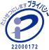 Pマーク 2200172